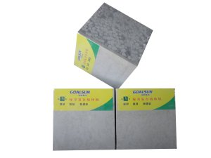 Lightweight-Solid Composite Wallboard Sandwich Panel