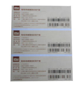 Printed Paper Card Label for Cell Phone, China Supplier