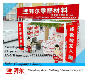 Paper Faced (Plaster Wall) /PVC Laminated Gypsum/Ceiling Gypsum Board