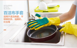Household Gloves Kitchen Clean Wool Cloth Wash Bowl Rubber Waterproof Armguard Female Wear Latex Glo
